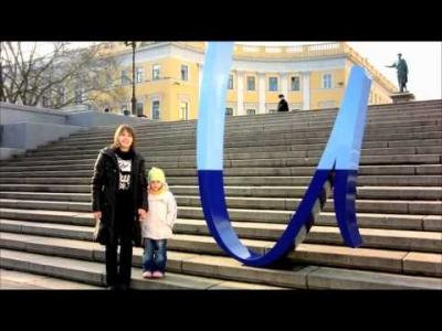 Промо туризма Украины